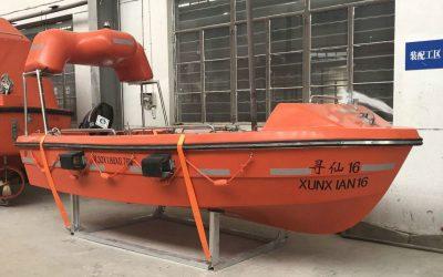 4.3m Rescue Boat ( NM43R )