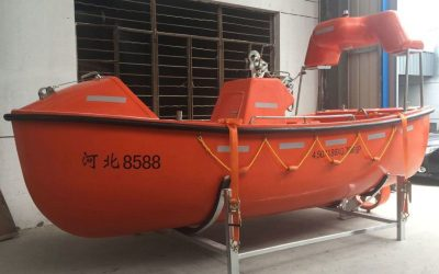 4.5m Rescue Boat ( NM45RB )