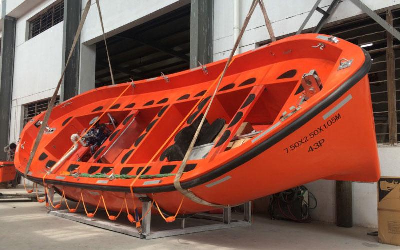 7.5m Open Type Lifeboat ( BJ75II )