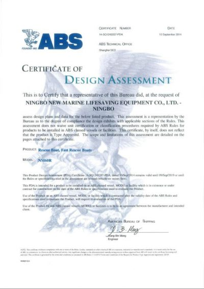 ABS Certificate (NM60R)