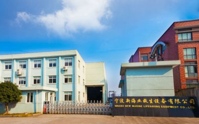 Ningbo New Marine Factory
